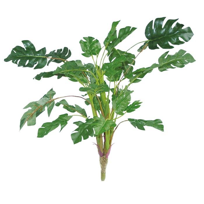 Terrarium Kunstpflanze Split-Philo grün ca. 45 cm